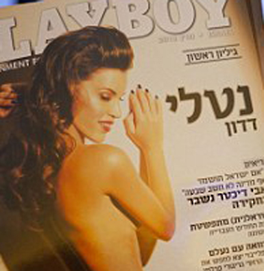 Playboy launches Hebrew language edition
